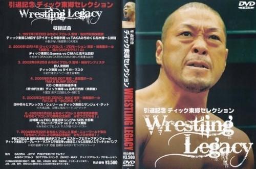 DVD Wrestling Legacy