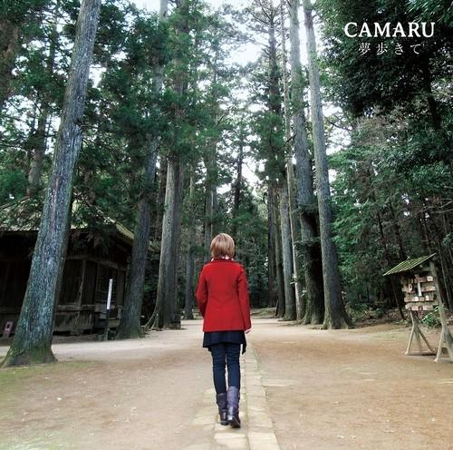 CD 「夢歩きて」