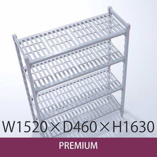 カムシェルビング プレミアムシリーズ W1520×D460×H1630