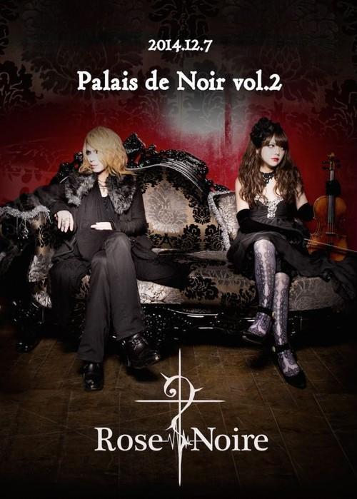 Rose Noire / Palais de Noir vol.2