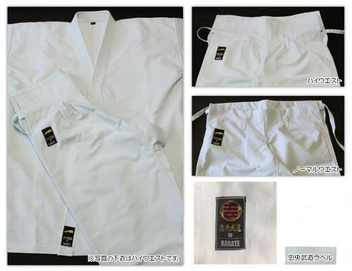 【形・組両用】4号 上下セット 空手衣(忠央武道具店)CBTA