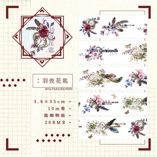 羽夜花匙【花漾和风】  特殊インク