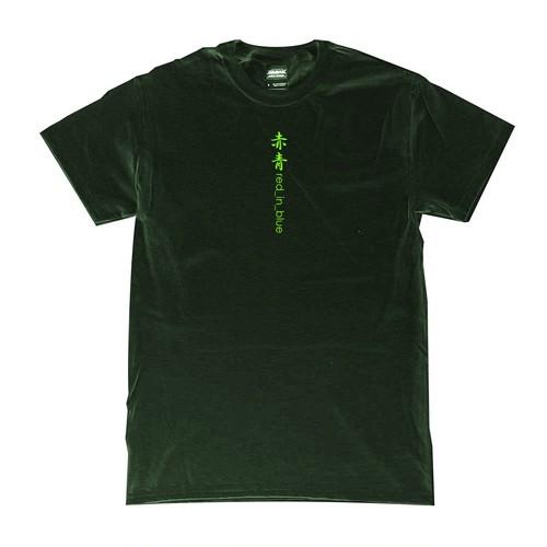 文字T-SHIRTS (L SIZE ONLY)【DARK GREEN/GREEN】
