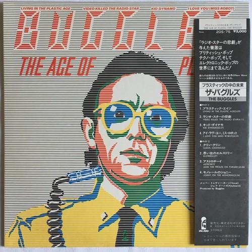 【LP・国内盤】ザ・バグルス  / プラスティックの中の未来