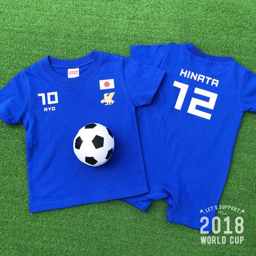 〈サッカー日本代表風〉ロンパース/キッズTシャツ