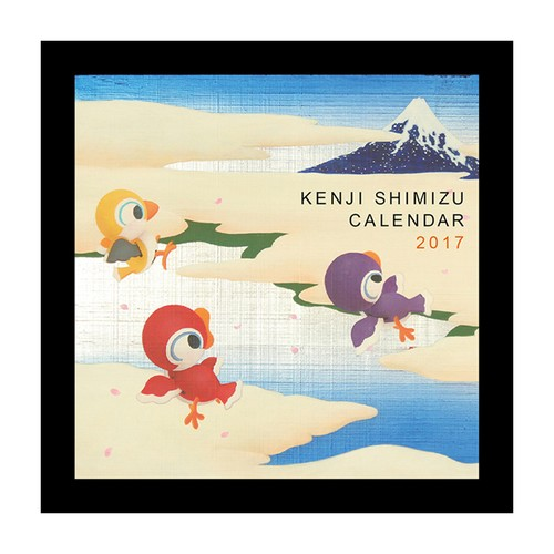 [Sold out] KenjiShimizu 2017 カレンダー