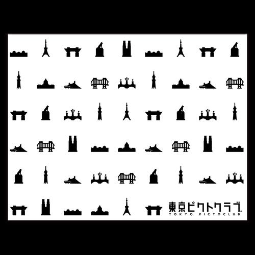東京ピクトクラブWHITE