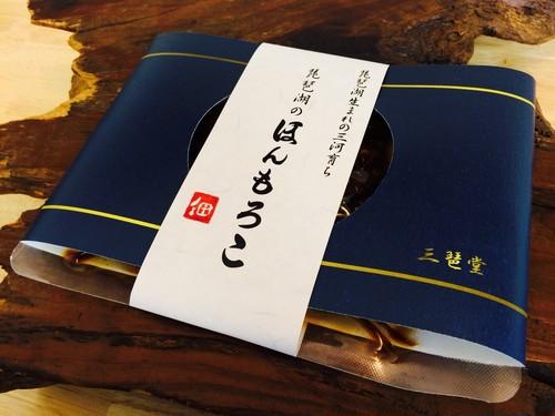 幻の高級魚・ホンモロコの佃煮「琵琶湖のほんもろこ」