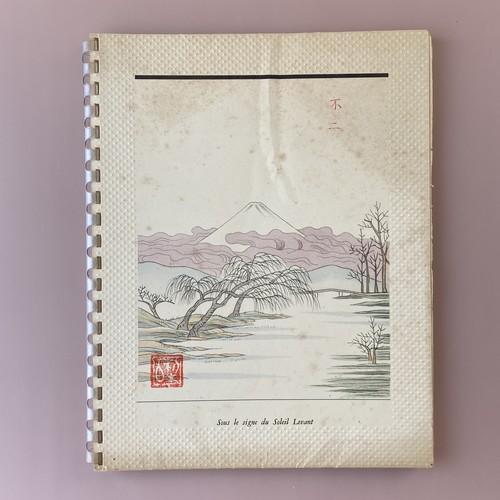 VINS NICOLAS CATALOGUE 1950・原田梨白 /vp0101