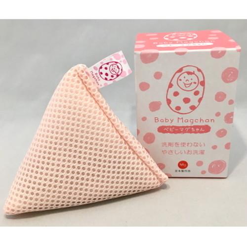 ベビーマグちゃんピンク