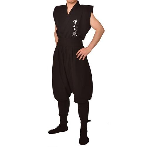 甲賀流 忍者衣装 半袖4点セット