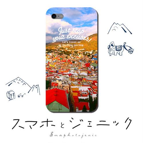 スマホとジェニック(Guanajuato)