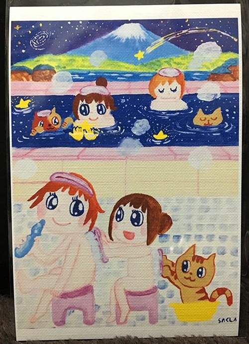 宇宙の湯(ポストカード)