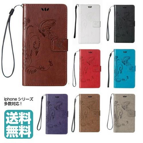 【即納】iphoneシリーズ多数対応の手帳型レザーケース