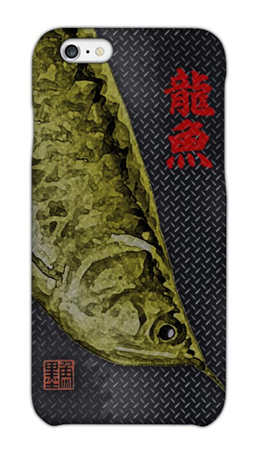 魚拓スマホケース【龍魚(アロワナ)・ハードケース・背景:黒・送料無料】