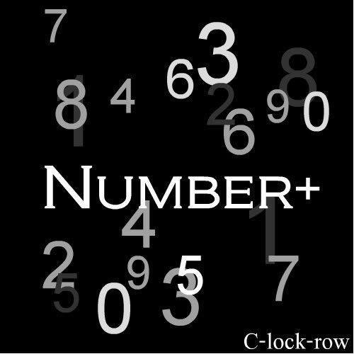 NUMBER+  制作:C-lock-row