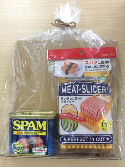 【SPAM】SPAMセット