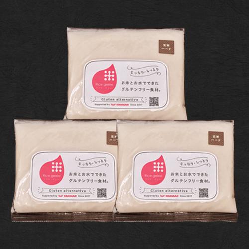 ライスジュレ(玄米 3袋)