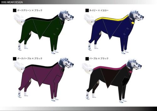 Dog Wear デザイン1【参考商品・非売品】