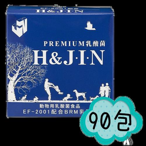 JIN 90包入