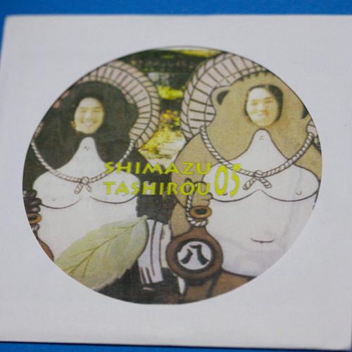 SHIMAZU TASHIROU 05
