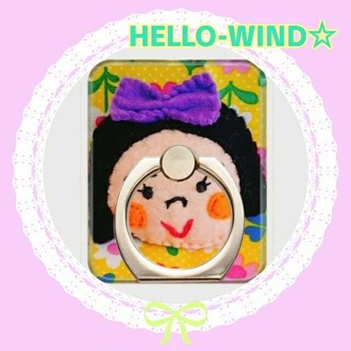 HELLO-WINDおかっぱちゃん紫リボンスマホリング