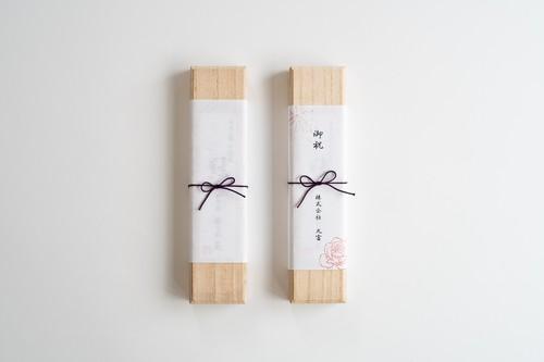 日本の線香花火 結 (松)