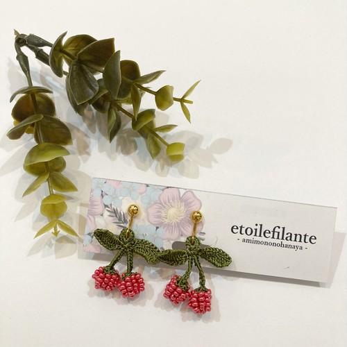 【etoilefilante】ころんとかわいい実のさくらんぼイヤリング(レッド)/パーツ交換可能