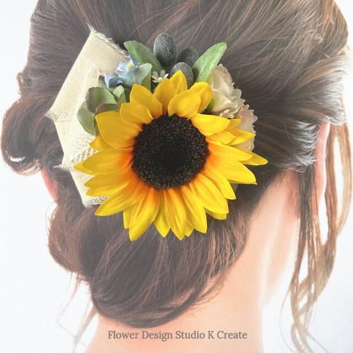 向日葵とエクリュローズのヘアクリップ  ナチュラル リボン 向日葵 おでかけ 浴衣髪飾り