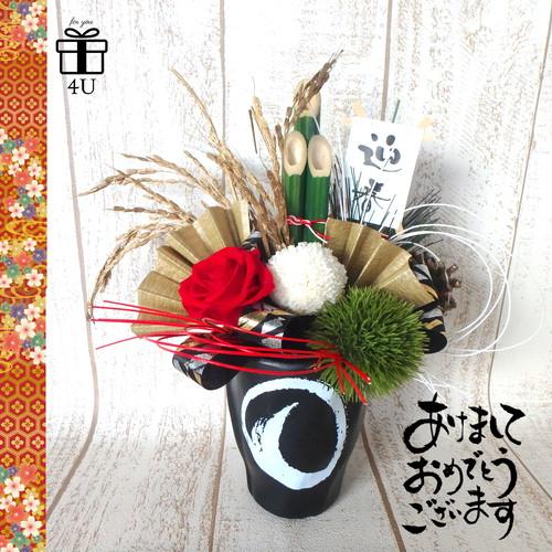 【2019お正月】お正月お飾り✳︎ プリザーブドフラワーアレンジメント 正月飾り 玄関飾り 65