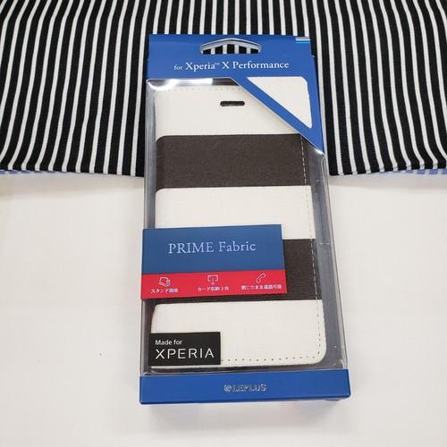 Xperia(TM) X Performance SO-04H/SOV33/SoftBank 薄型ファブリックケース「PRIME Fabric」 麻ストライプ柄(ベージュ/ブラック)