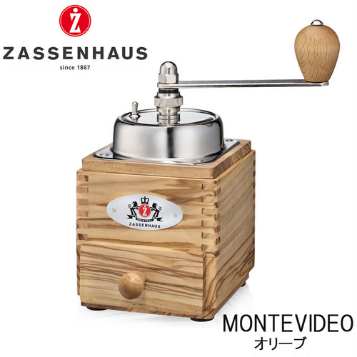 ZASSENHAUS ザッセンハウス コーヒーミル モンテビデオ オリーブ 手挽き 手動 キャンプ アウトドア 用品 グッズ グランピング