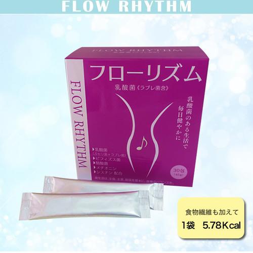 フローリズム<乳酸菌(ラブレ菌含)>