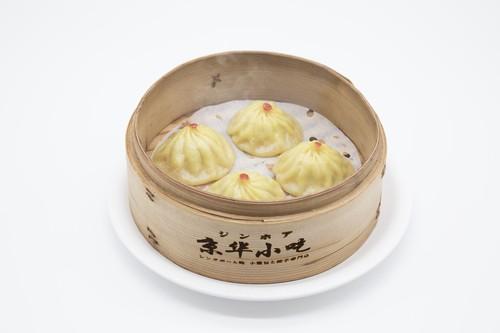 カレー小籠包(10個入/袋)