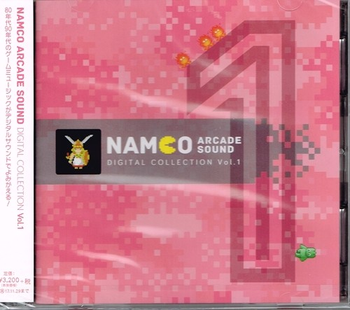 [新品] [CD] NAMCO ARCADE SOUND DIGITAL COLLECTION Vol.1 / クラリスディスク [CDST-10046]