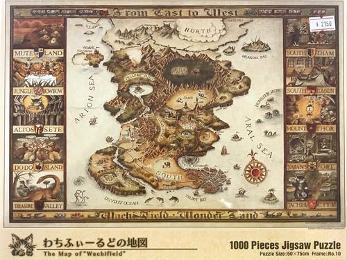 【わちふぃーるどの地図】猫のダヤン(わちふぃーるど) ジグソーパズル 10-301 / やのまん