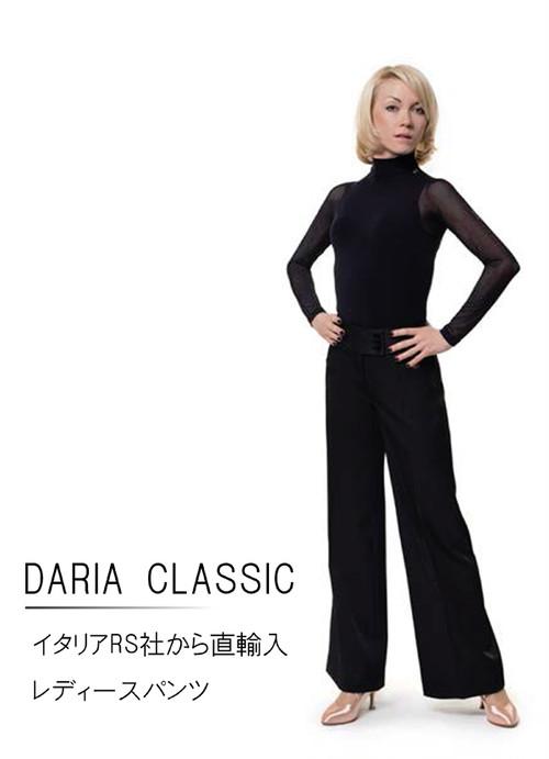 DARIA Classic(Black)※裾上げテープを無料でプレゼント!