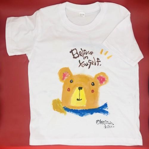 【手描きTシャツ】kumaくん  ことうた屋  オリジナルTシャツ 出産祝い 誕生日祝い