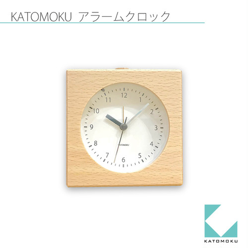 KATOMOKU Alarm Clock 5 km-78N ナチュラル