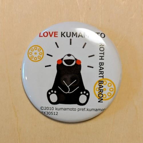"""""""Kumamon"""" Button Badge (B)"""