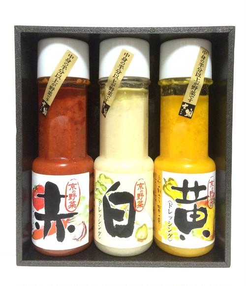 ドレッシング・スープ詰め合わせ箱(3本用)
