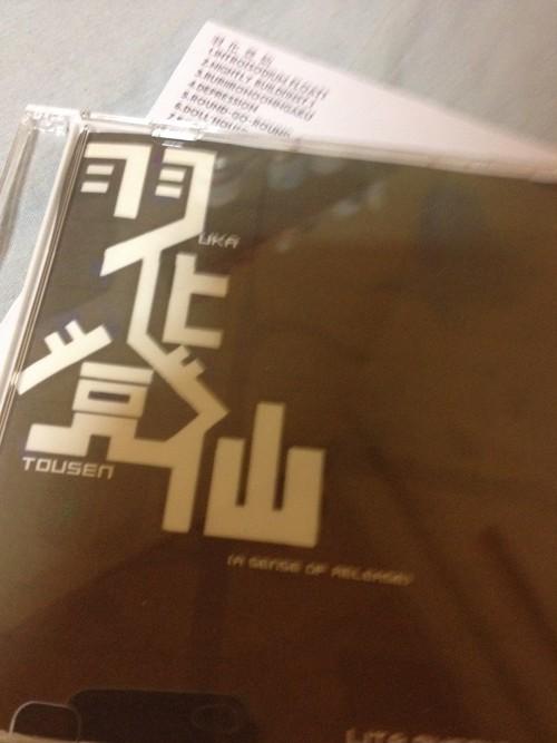 CD「羽化登仙」