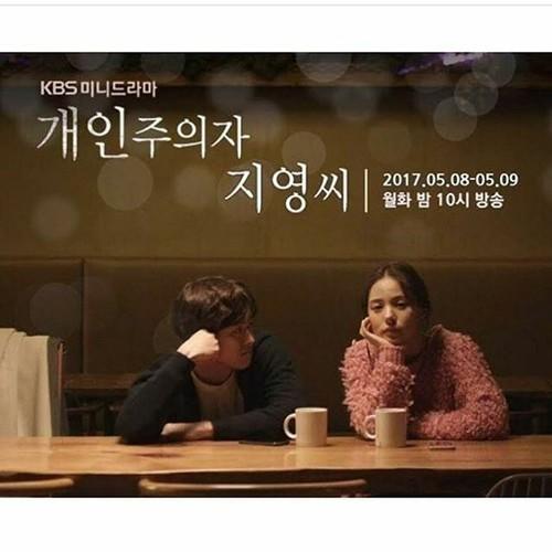 ☆韓国ドラマ☆《おひとりさま ジヨンさん》DVD版 全2話 送料無料!