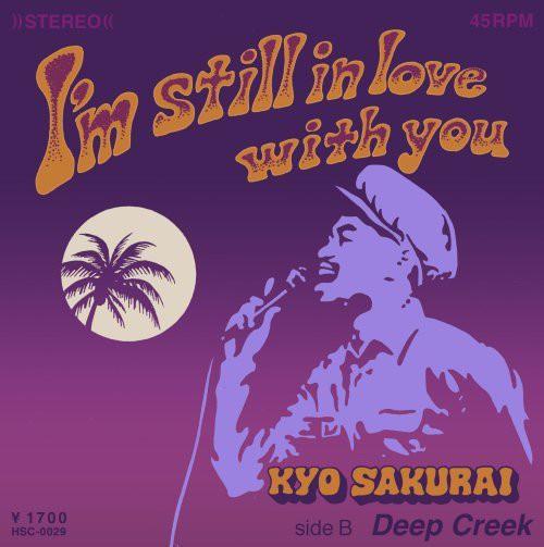 """【残りわずか/7""""】櫻井響 - I'm Still in Love with You"""