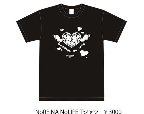 NoREINA NoLIFE Tシャツ