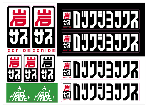 "Joke logo sticker ""Iwa-sus"""