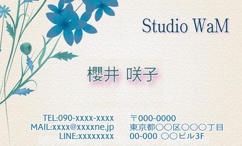名刺 020 【100枚】