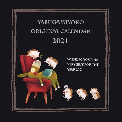 yabugamiyoko illusutration オリジナルカレンダー 2021
