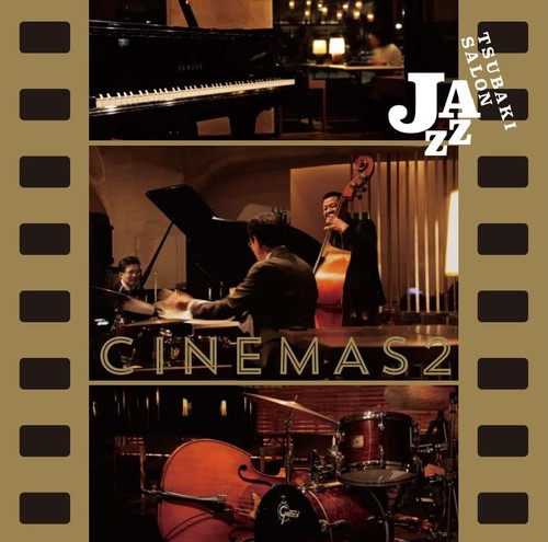 Tsubaki Salon Jazz 「CINEMAS Vol.2」