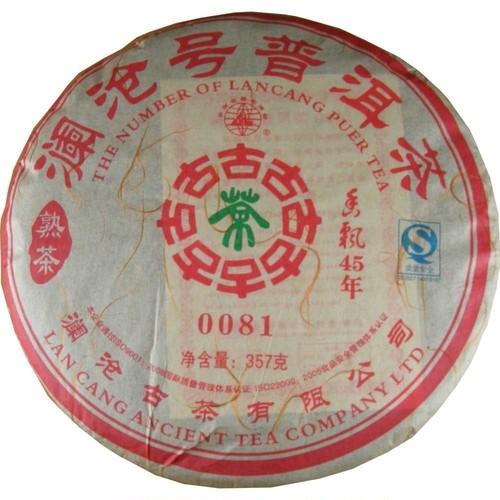 0081七子餅<2011年/熟>
